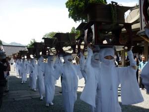 Oden Festival