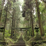 Kamishikimi Kumano-za Shrine