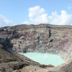 The Aso volcano crater