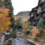 Kurokawa Onsen colored leaves