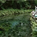 Shirakawa water source