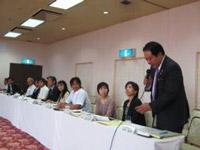 阿蘇地域世界農業遺産推進協議会設立総会及び記念シンポジウムで挨拶する宮川氏の画像