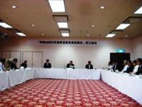 阿蘇地域世界農業遺産推進協議会設立総会及び記念シンポジウム会場の画像