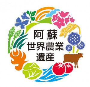 ロゴ(日本語Ver.)
