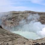 Image of the Aso Mt. Naka-dake crater