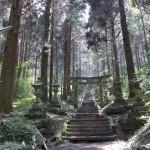 Image of Kamishikimi Kumano-za Shrine