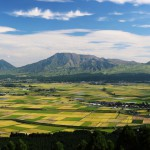 Autumnal landscape-colored image of Aso Valley